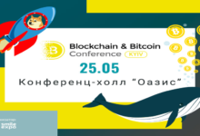 Photo of 25 мая в Киеве состоится Blockchain & Bitcoin Conference — Bits Media