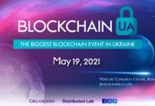Photo of 19 мая в Киеве состоится международная конференция BlockchainUA — Bits Media