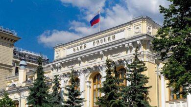 Photo of Банк России не последует примеру Сальвадора в легализации криптовалют — Bits Media