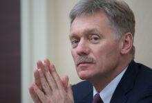 Photo of Дмитрий Песков: «у России нет повода для признания биткоина» — Bits Media