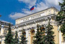 Photo of Банк России запустит цифровой рубль до 2030 года — Bits Media