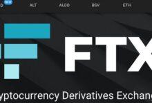 Photo of Дочерние компании биржи FTX получили лицензии в Гибралтаре и на Багамах — Bits Media