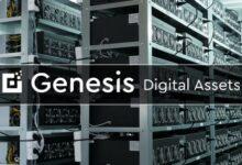 Photo of Genesis Digital Assets собрала $431 млн в очередном раунде финансирования — Bits Media